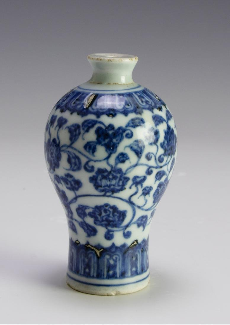 Chinese Blue & White Porcelain Snuff Bottle, 18th C. - 3