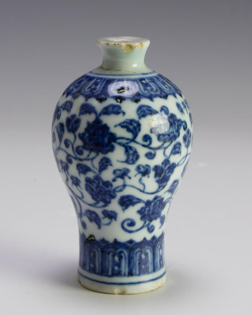 Chinese Blue & White Porcelain Snuff Bottle, 18th C. - 4