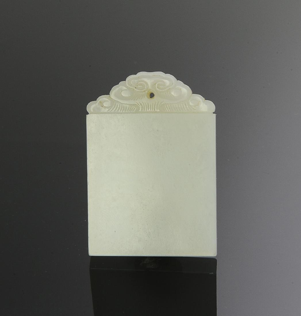 Chinese White Jade Plaque, 18th Century