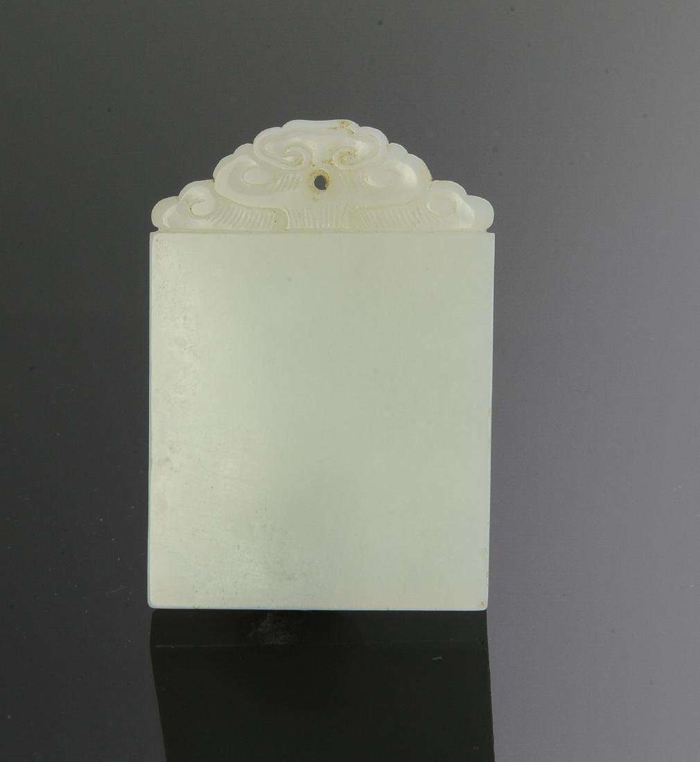 Chinese White Jade Plaque, 18th Century - 2