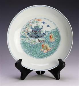 Chinese Doucai Plate of Gods, Yongzheng