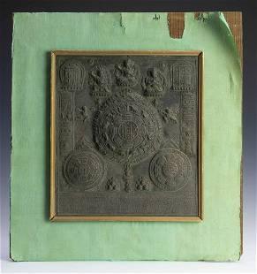 Tibetan Copper Zodiac Bagua Plaque 18th 19th C