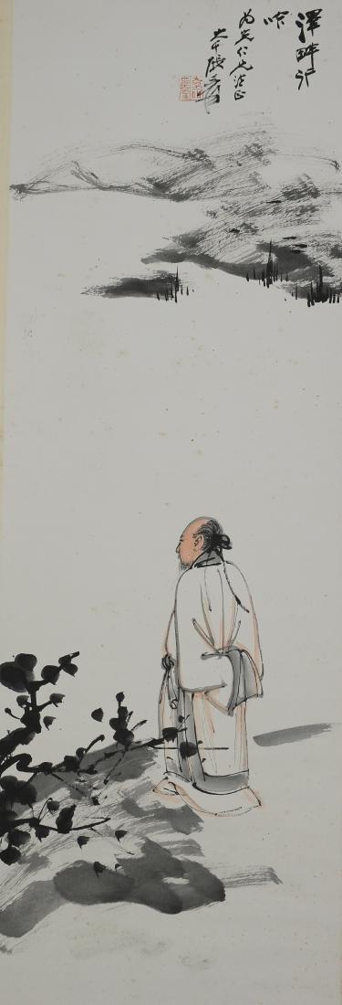Painting by Zhang Daqian given to Li Weiguang