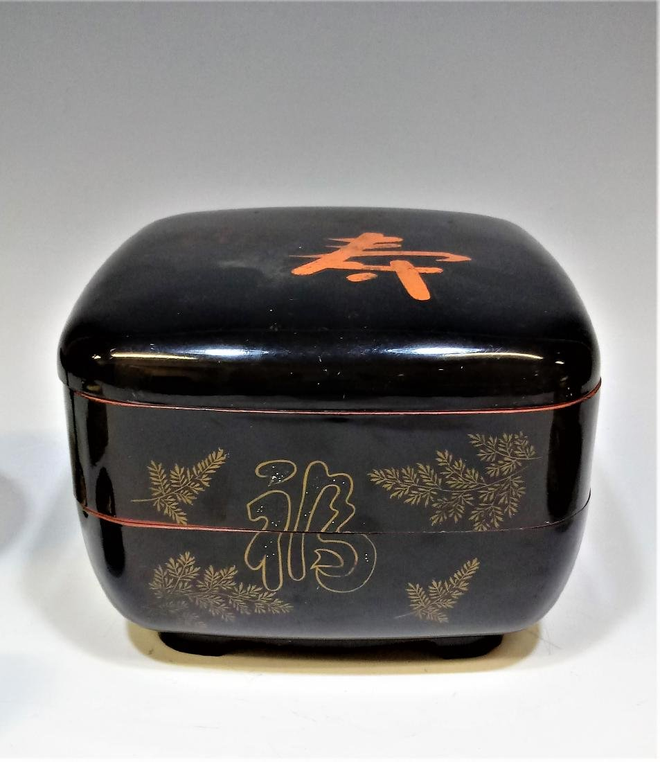 (8) Japanese Lacquer Stacking Boxes & Objects - 3