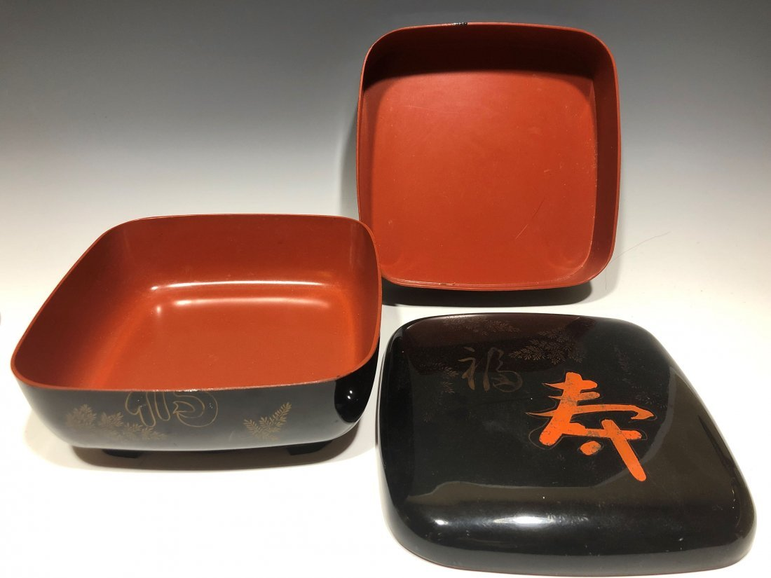 (8) Japanese Lacquer Stacking Boxes & Objects - 6