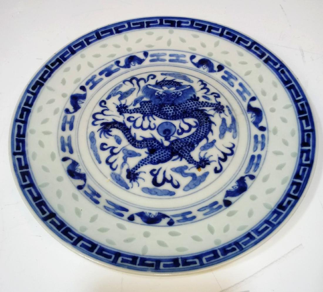 Chinese Blue and White Porcelain - 4