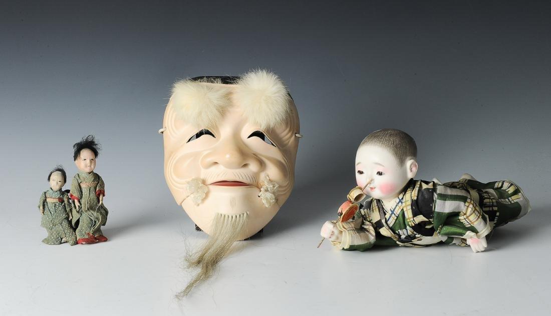 Okina Noh Mask & (3) Japanese Dolls