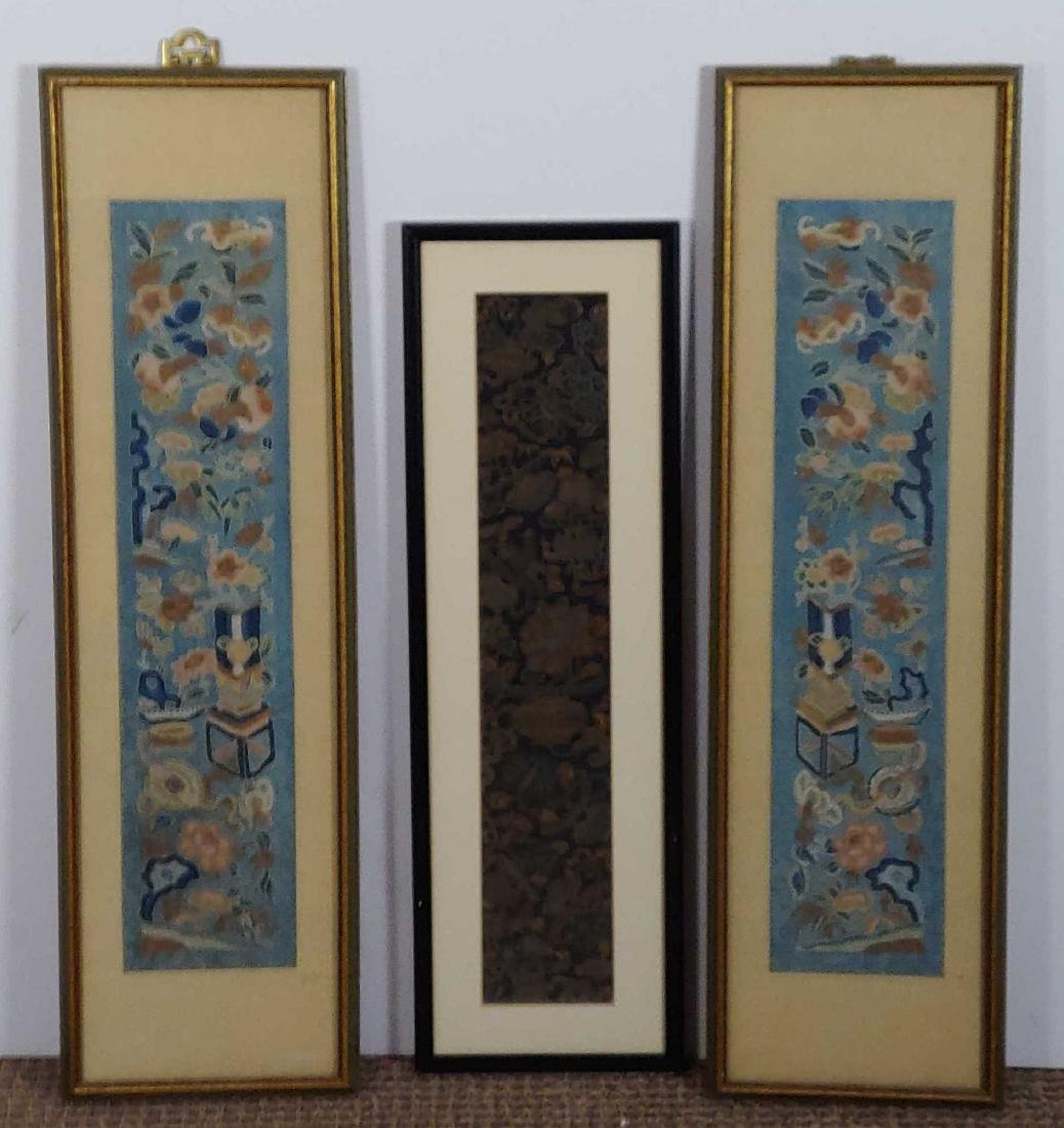 (3) Chinese Forbidden Stitch Chinese Embroidery