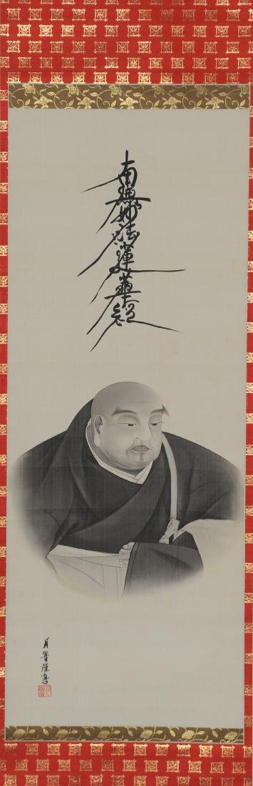 Japanese Ink Painting of Buddhist Monk