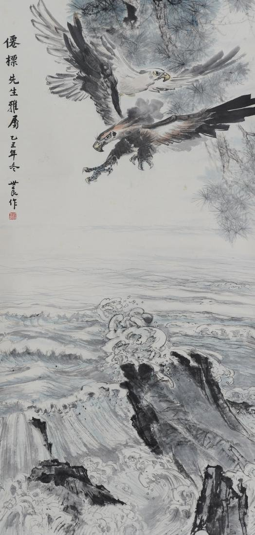 Chinese Scroll Painting in Presentation Box