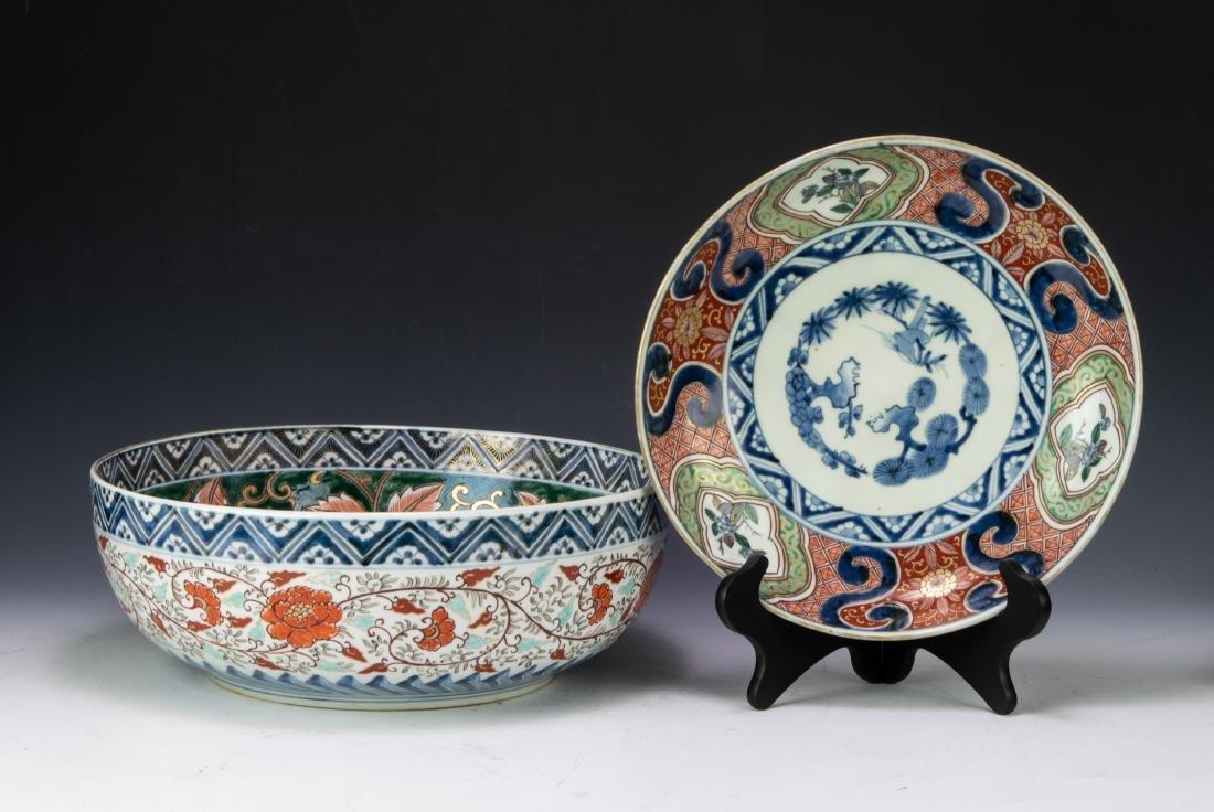 (2) 19th Century Japanese Arita Imari Porcelains