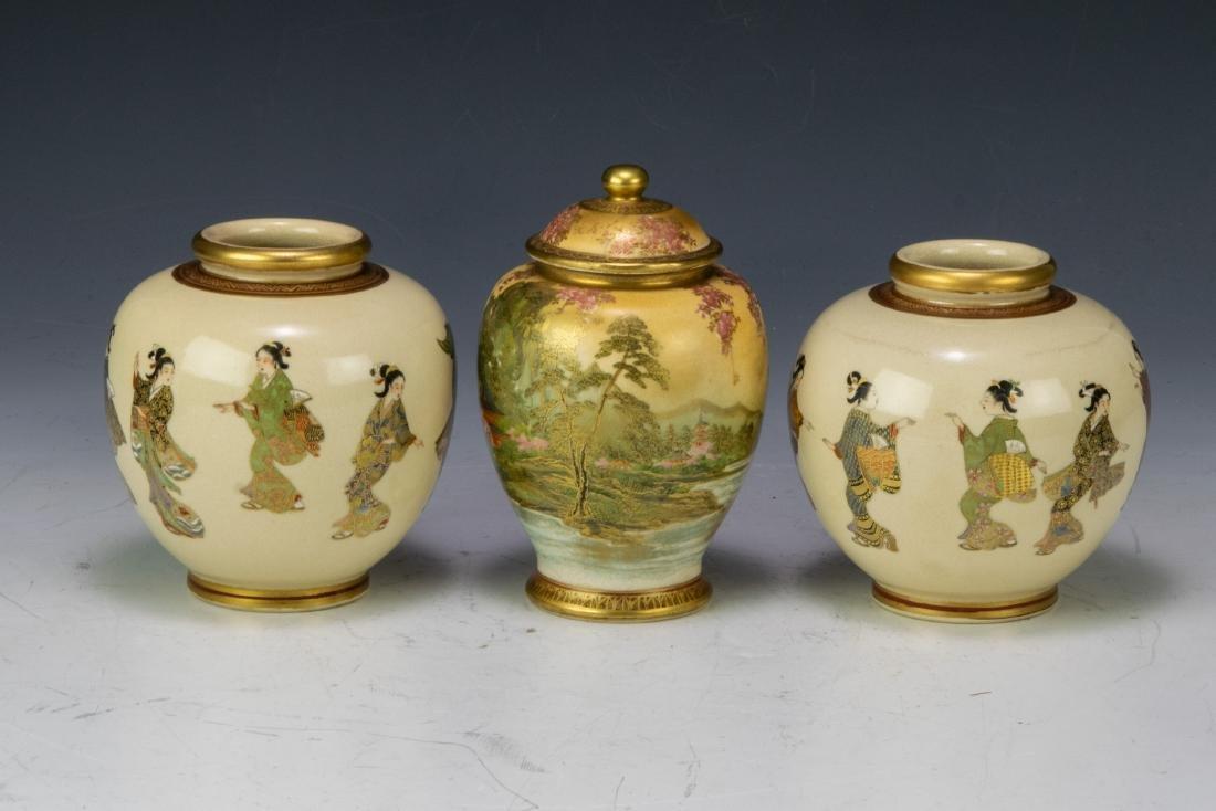(3) Signed Japanese Satsuma Porcelain Vases