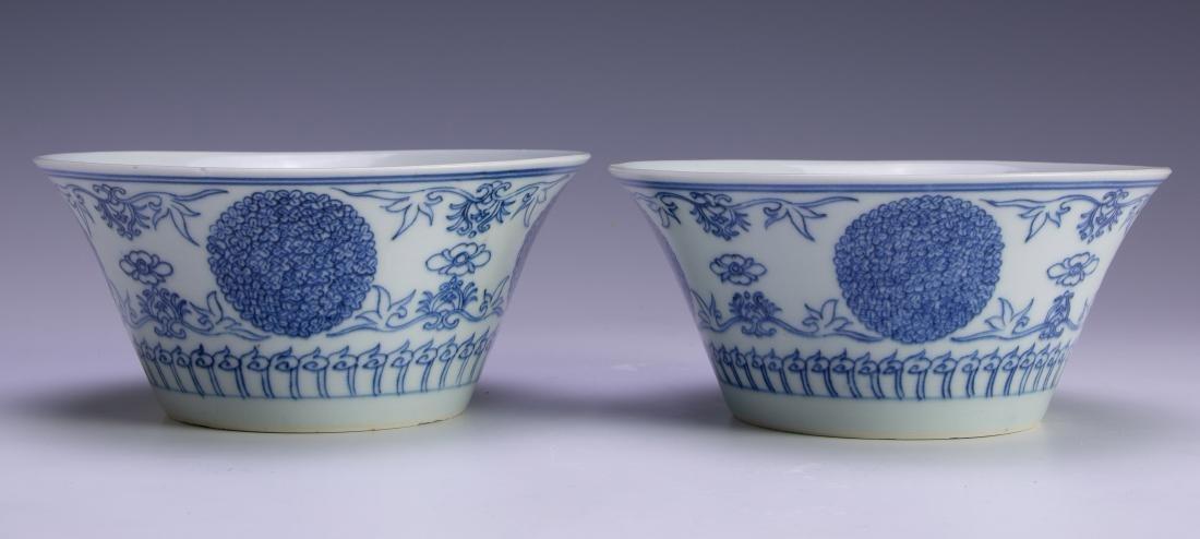 Pair of Blue & White Horse Shoe Bowls, Qianlong