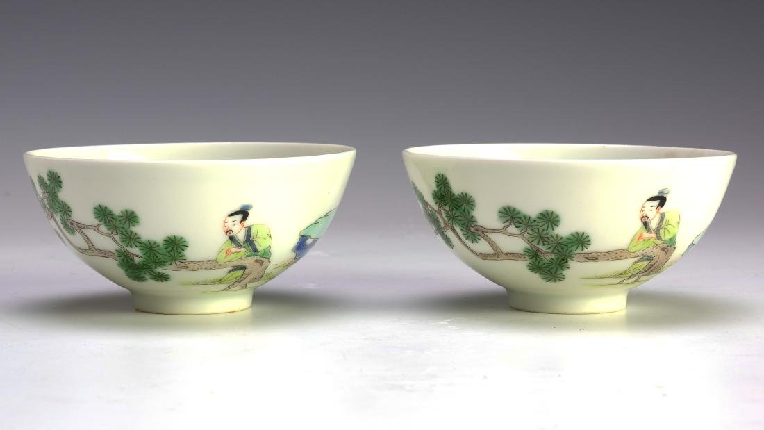 Pair of Chinese Famille Rose Cups, 19-20th Century