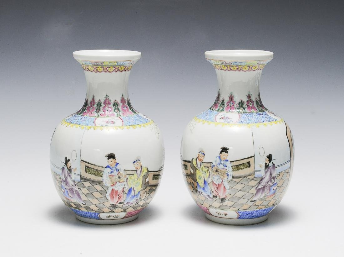 Pair of Famille Rose Vases w/ Poems, Early 20th Century