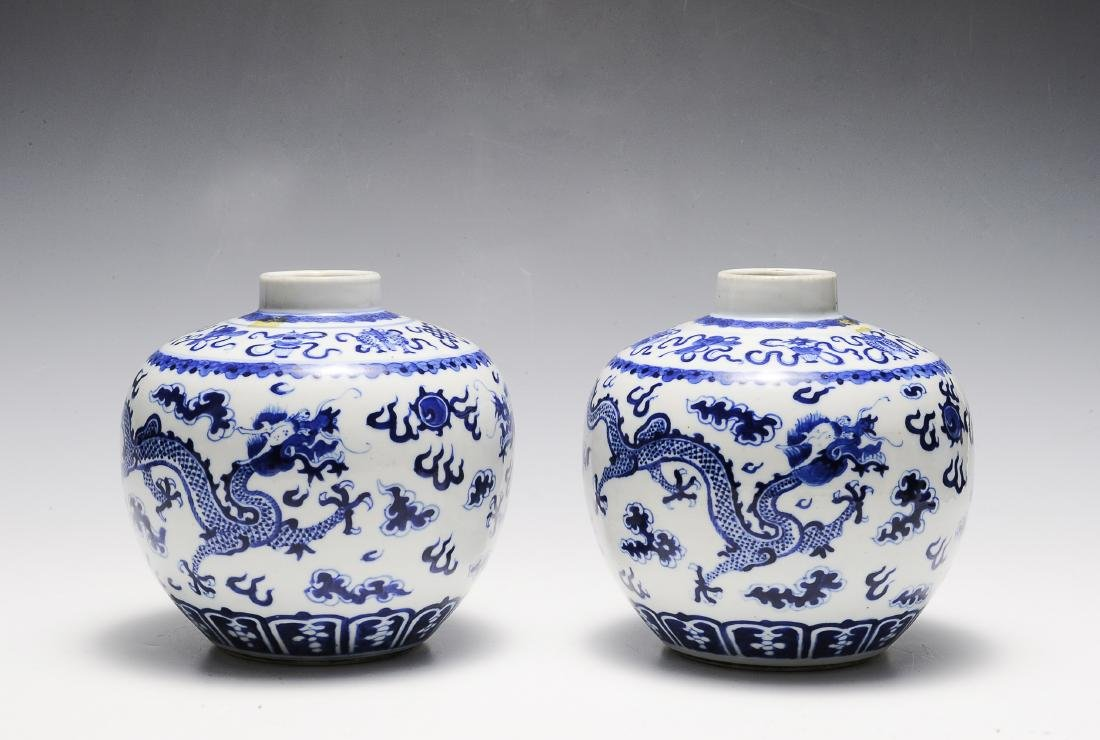 Pair of Blue & White Dragon Jars, Late 19th Century