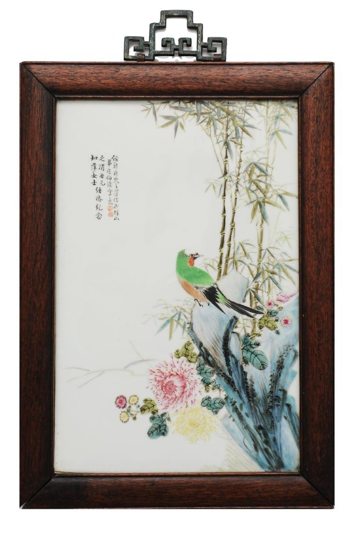 Famille Rose Porcelain Plaque by Bi Botao