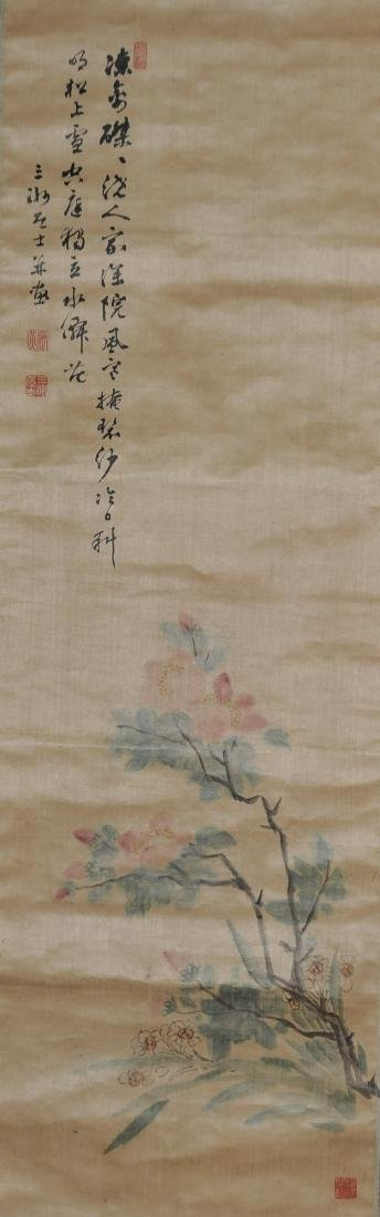 Chinese Painting of Flowers on Silk
