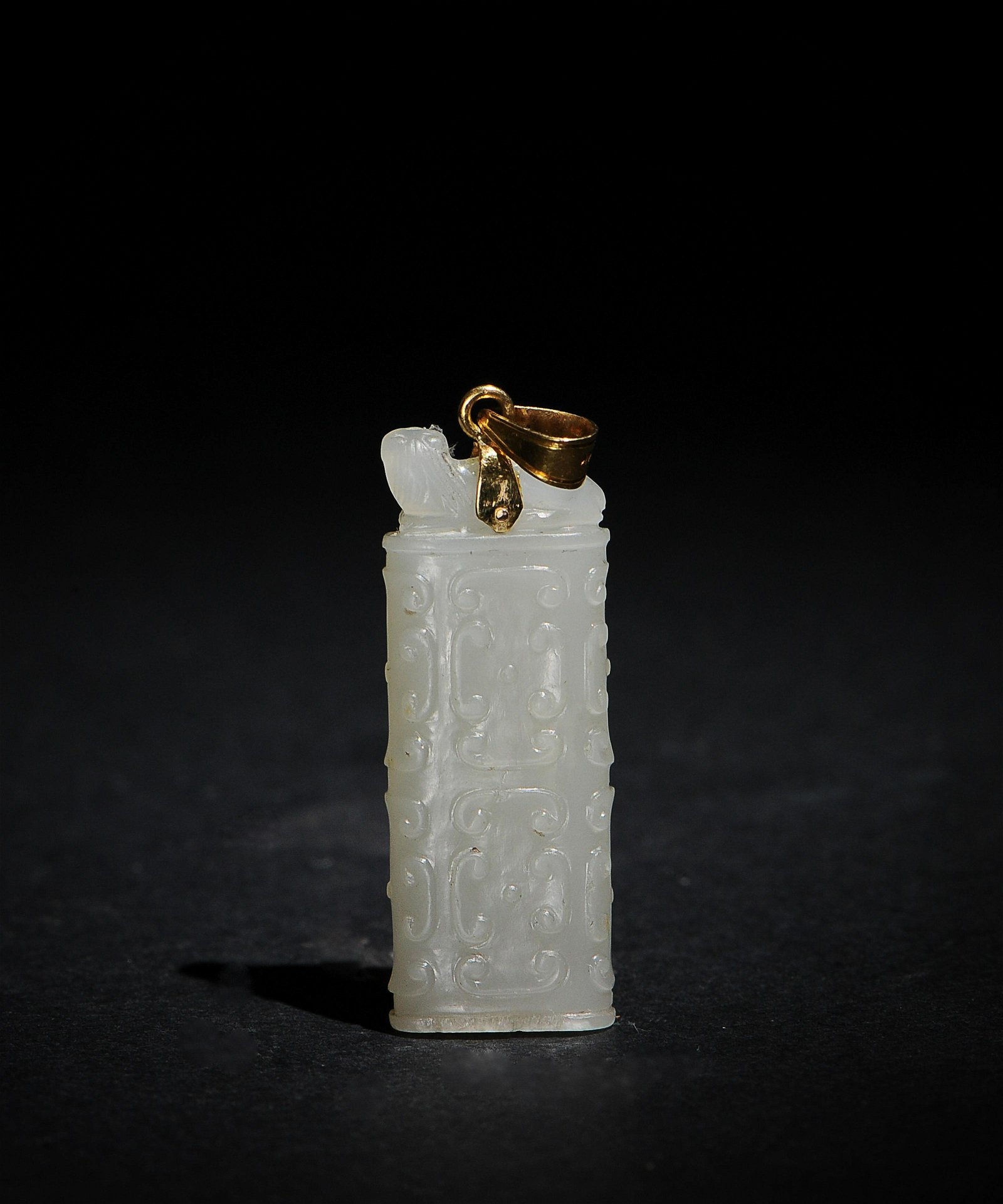 Chinese White Jade Carved Seal, 18th Century