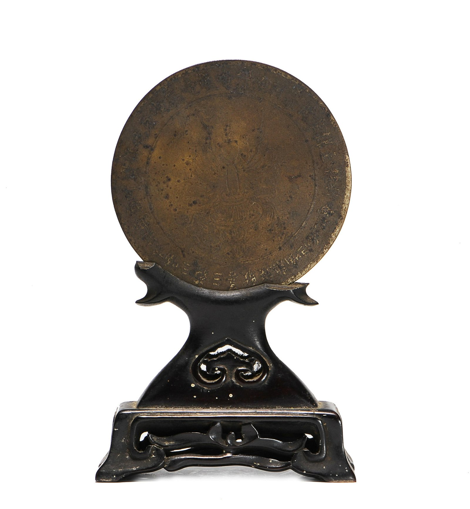 Chinese Bronze Mirror on a Wooden Stand, 18th Century