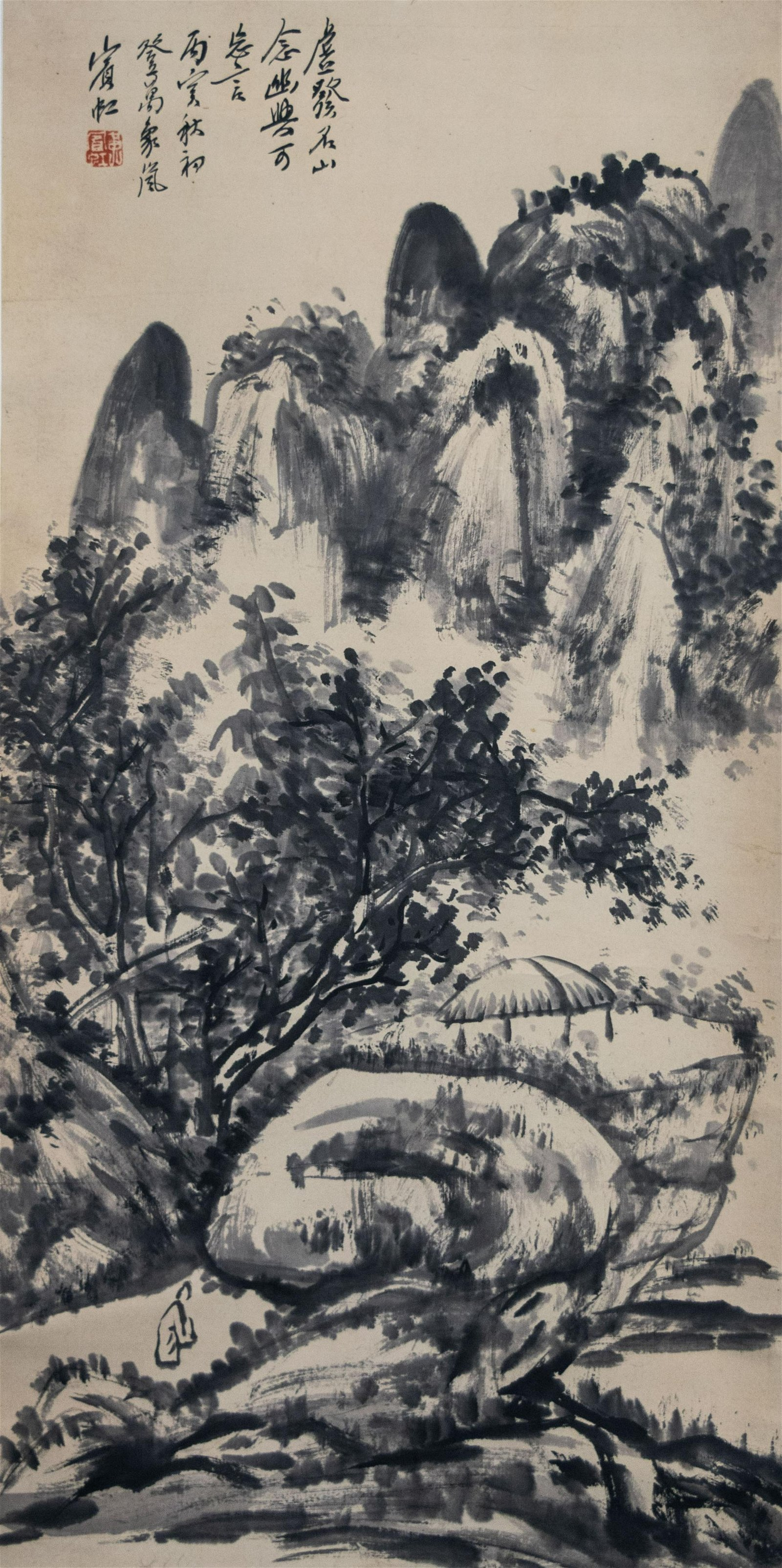 Chinese Landscape Painting, Huang Binhong