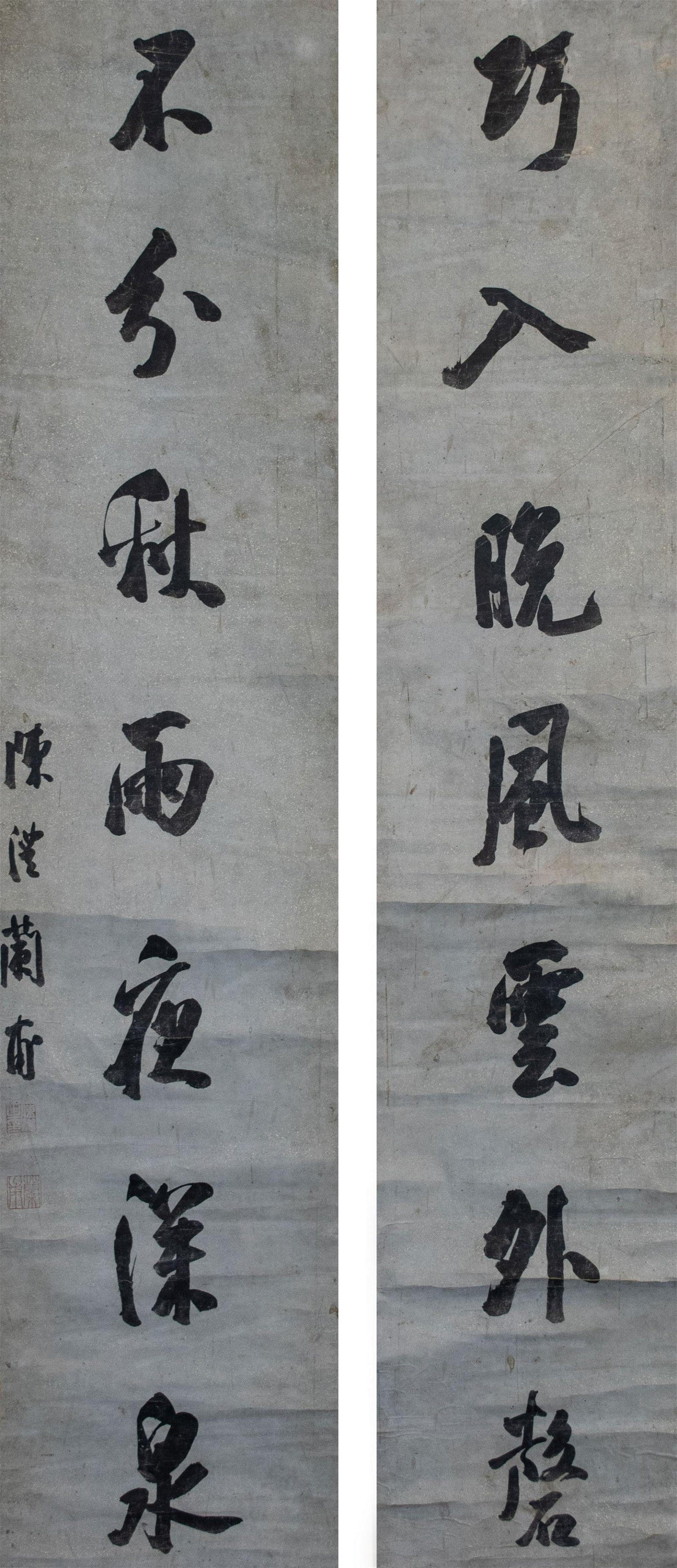 Chinese Calligraphy Couplet, Chen Feng (1810-1882)
