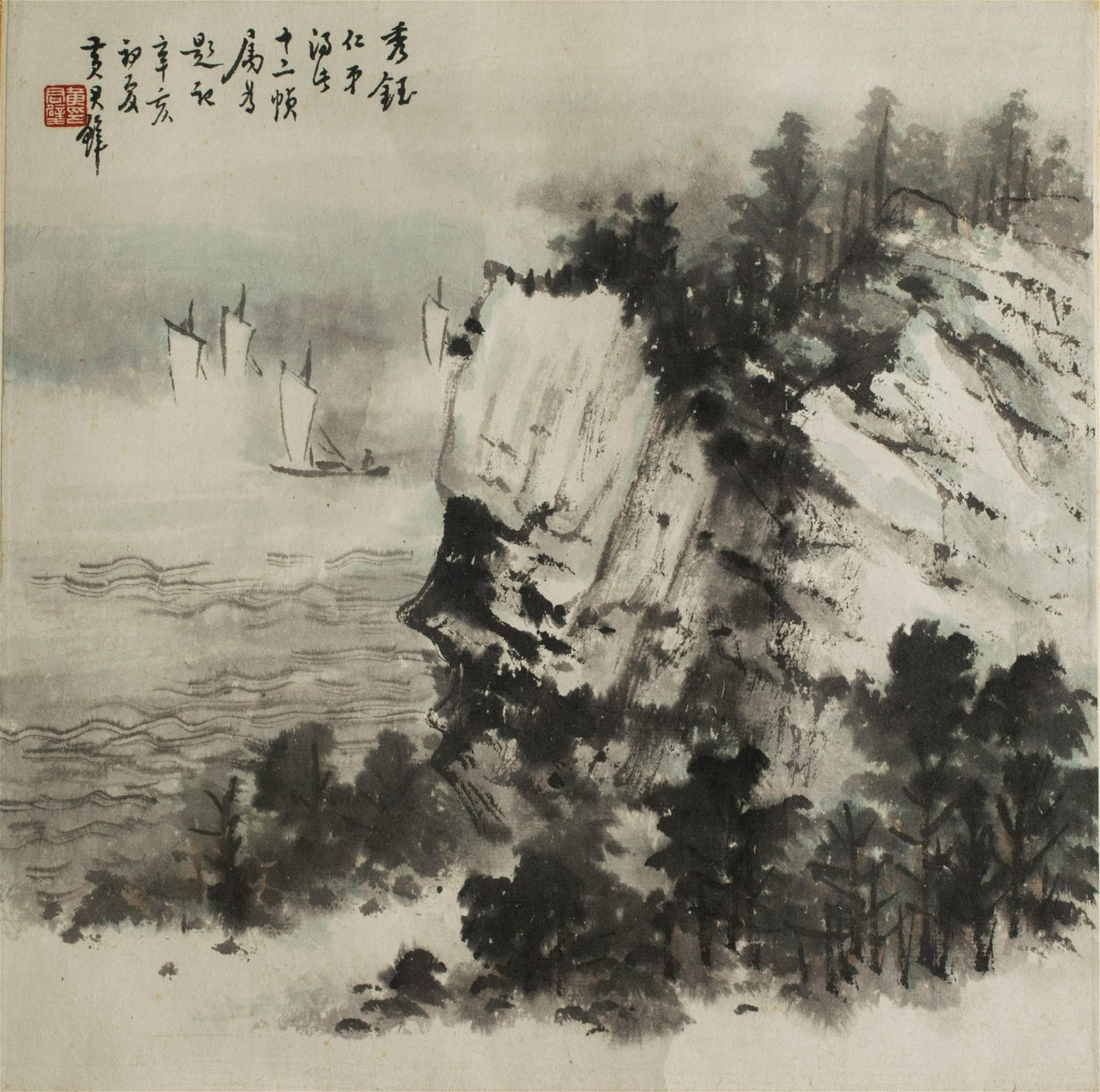 Watercolor Painting of Landscape, Huang Junbi