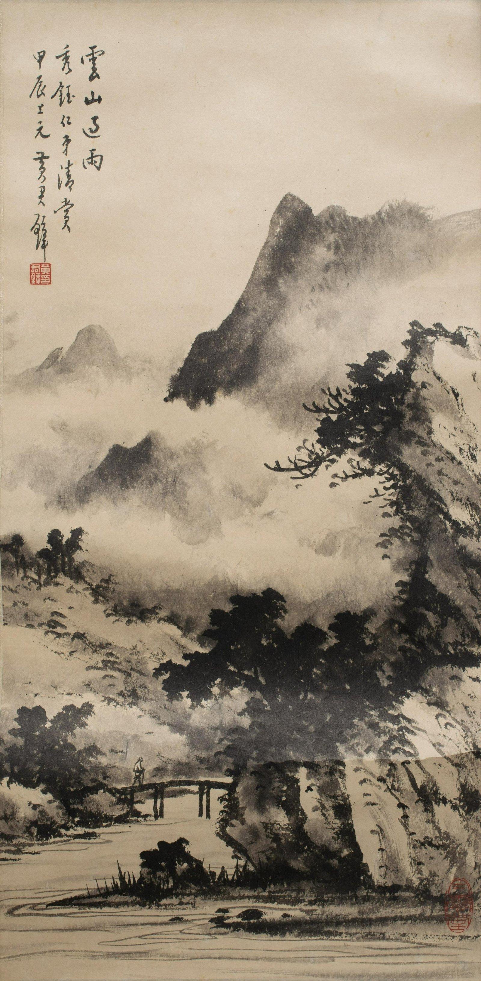 Watercolor Painting of Landscape, Huang Junbi