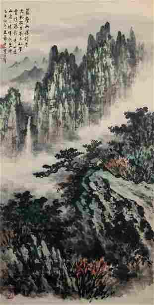 Chinese Painting of Landscape, Huang Junbi 1985