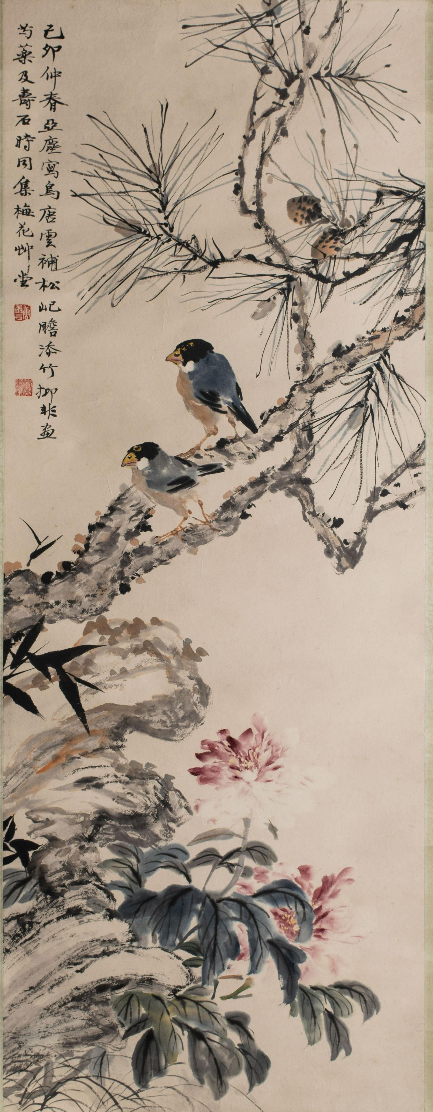 Painting by Tang Yun, Wang Yachen, Zhou Qi Zhan