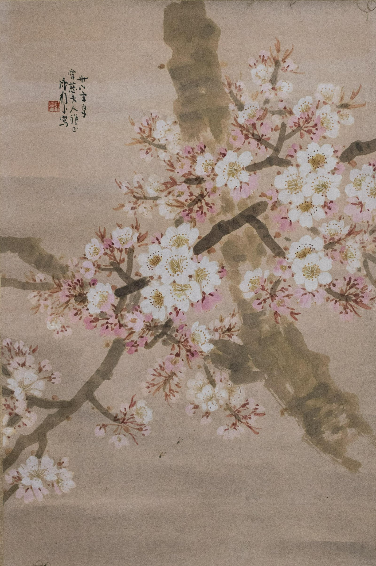 Chinese Painting of Flowers & Bees, Chen Shuren
