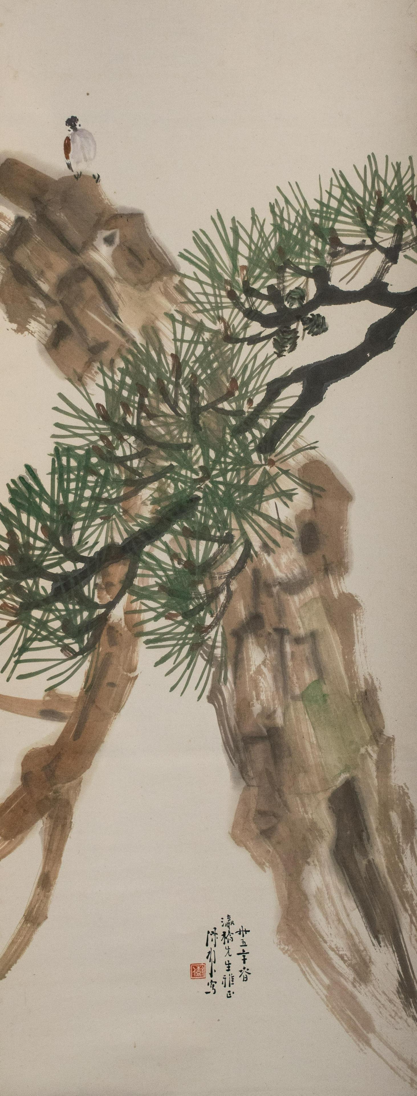 Painting of Pine Tree with Bird, Chen Shuren