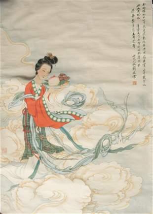 Chinese Painting of a Magu, Liu Lingcang
