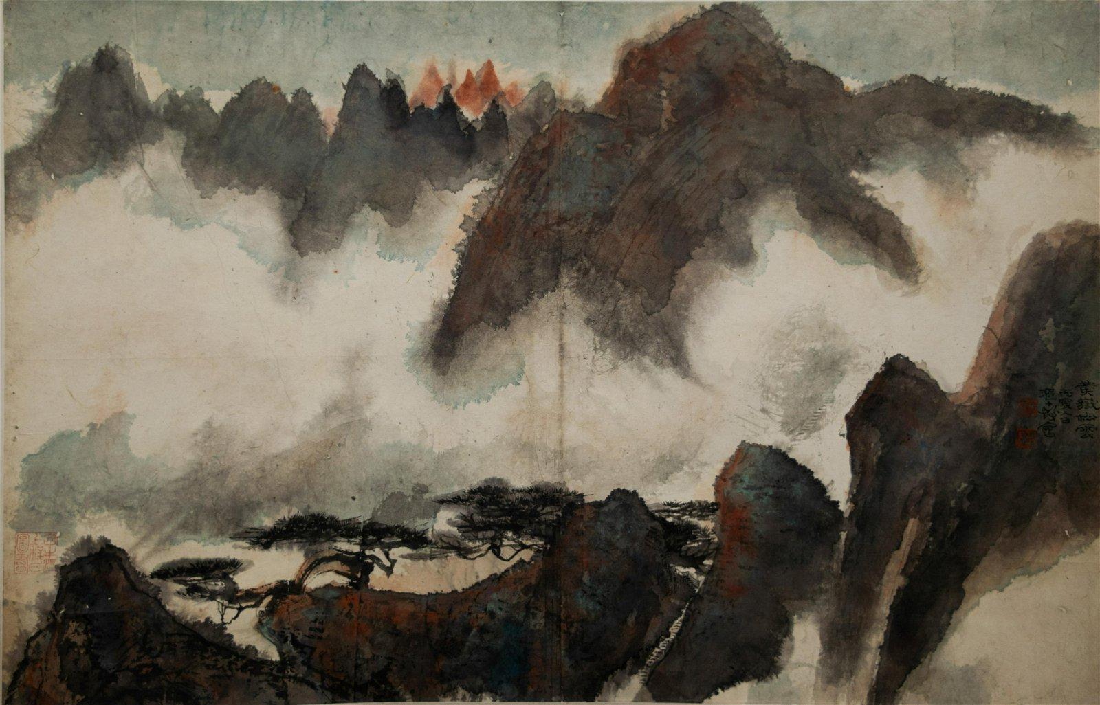 Chinese Landscape Painting, Cheng Shifa