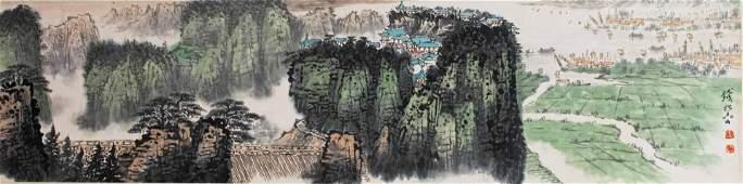 Chinese Horizontal Painting Qian Songyan