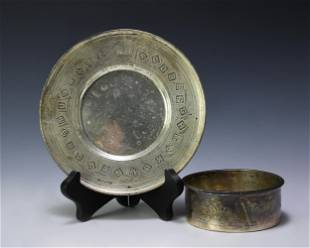 ONC Sterling Silver Childs Alphabet Bowl Plate