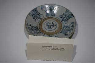 Chinese Export Plate 17th or 18th Century