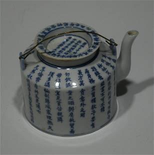 Chinese White Porcelain Teapot