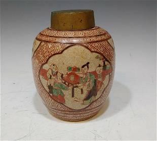 Chinese Porcelain Lidded Tea Caddy