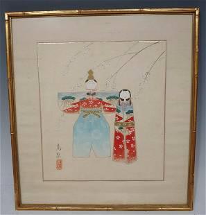 Korean Watercolor Painting Couple