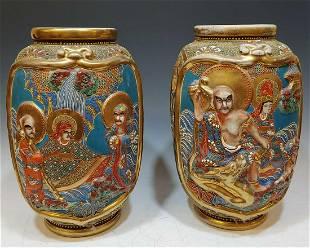 Pair Large Japanese Satsuma Ceramic Vases