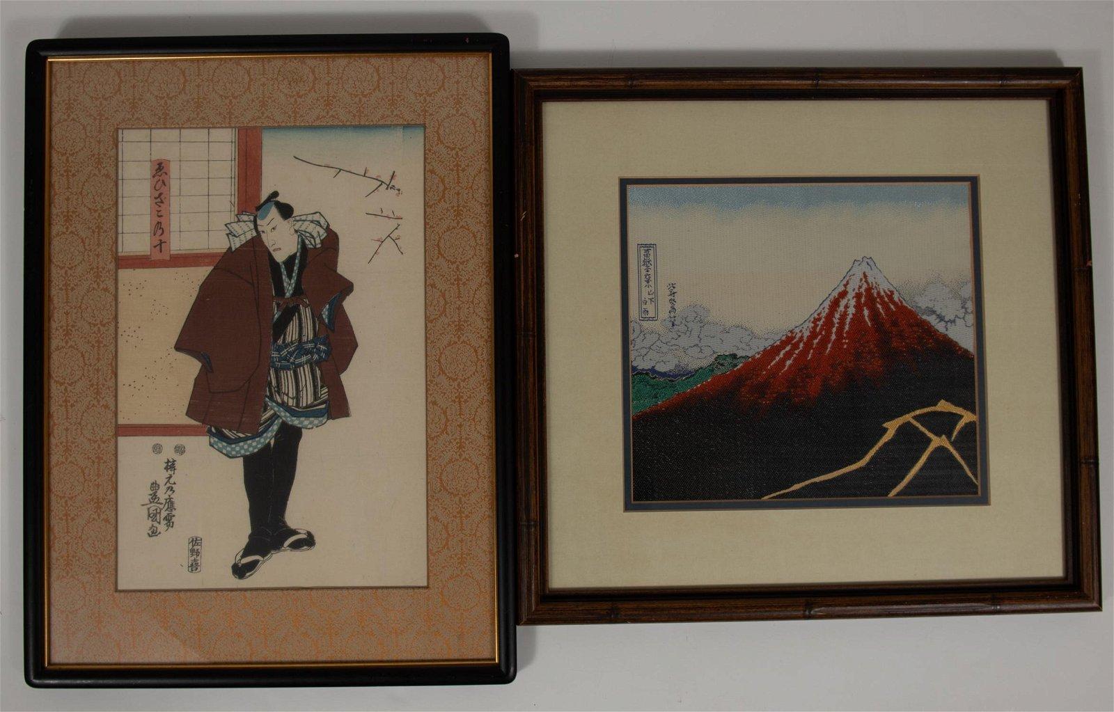(2) Toyokuni III (Kunisada) Woodblock Kabuki Judge