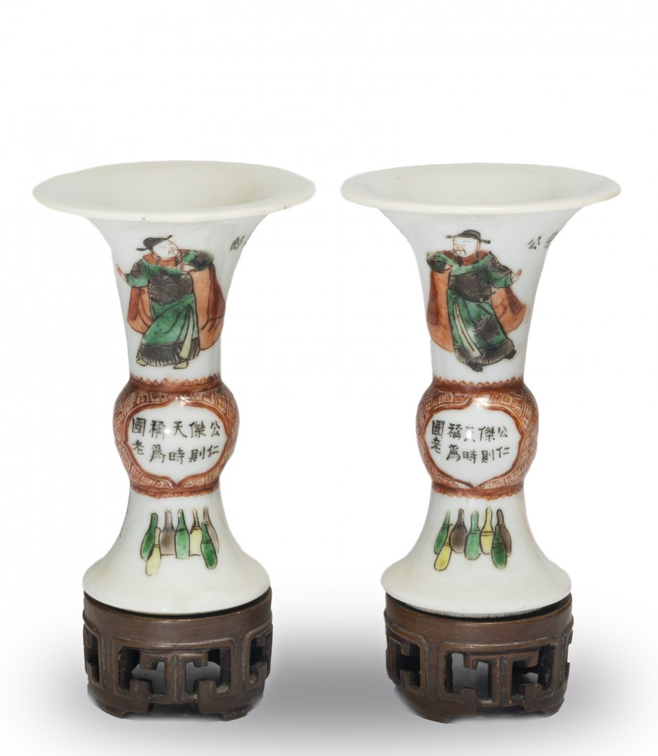 Chinese Pair of Famille Rose Gu Vases, 19th Century