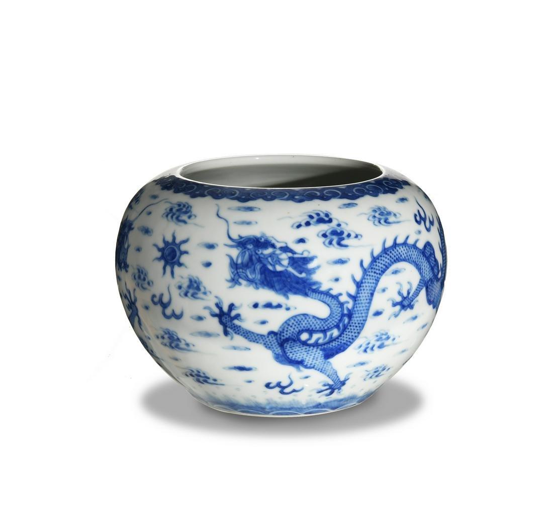 Blue & White Porcelain Bowl with Dragons, Republic