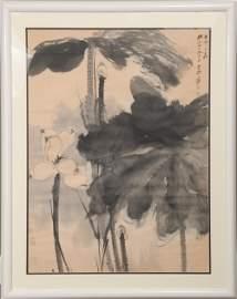 Lotus Painting by Zhang Daqian Given to Qiangli