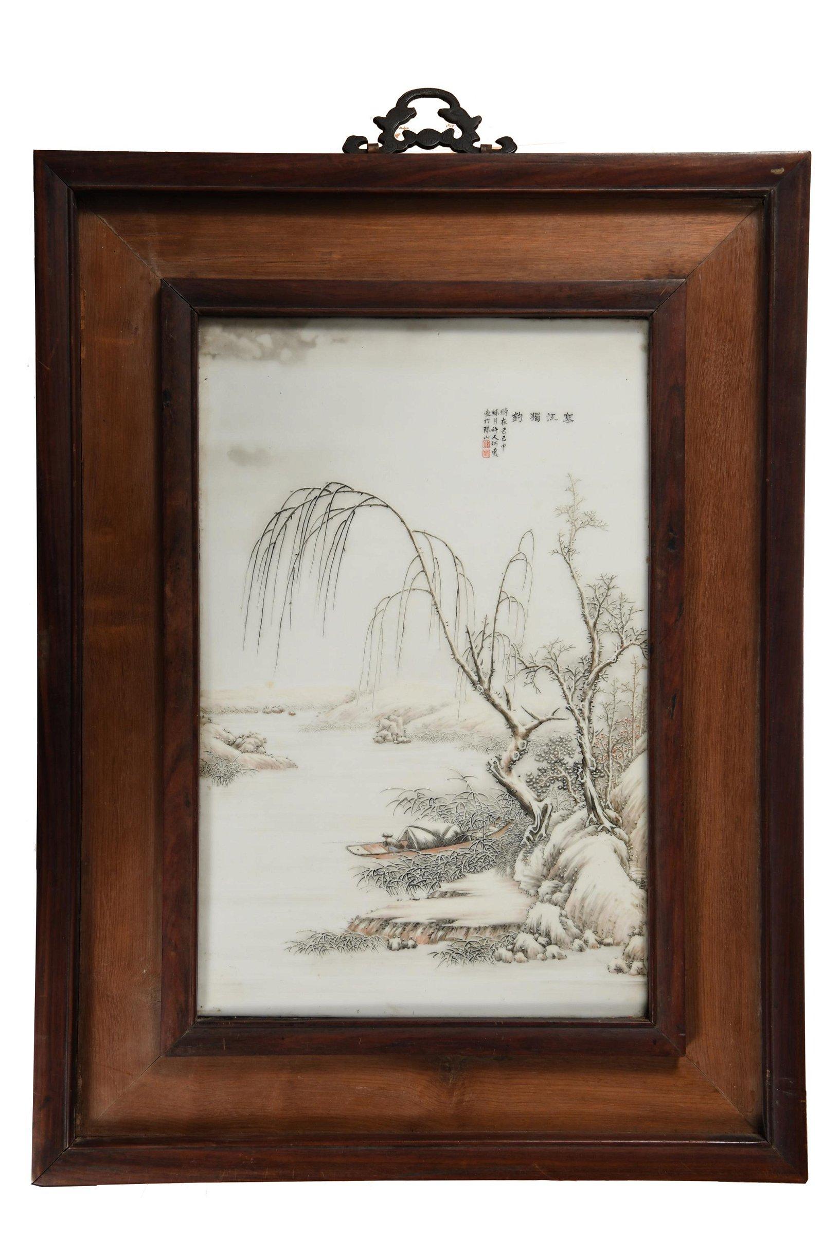 Chinese Plaque of Snowy Scene by He Xuren