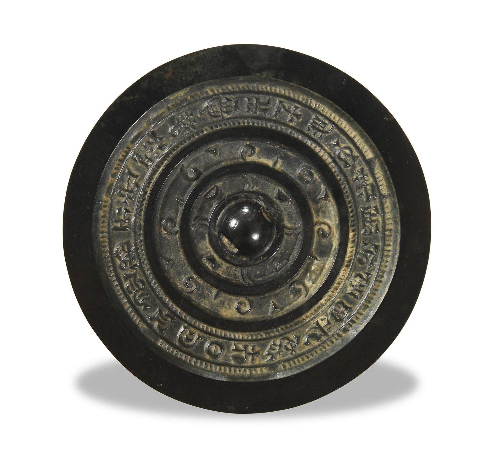 Chinese Bronze Han-Style Mirror, Qianlong