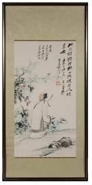 Chinese Painting of Scholar by Zhang Daqian