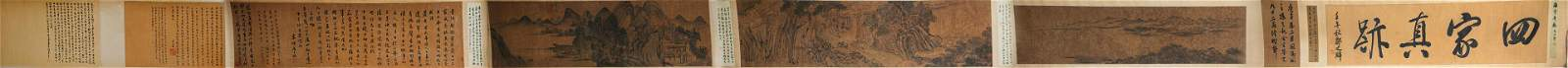Chinese Handscroll Attributed to Four Tangs Ming