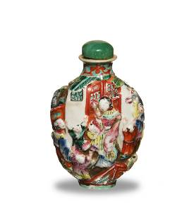 Chinese High Relief Porcelain Snuff Bottle, 19th C.